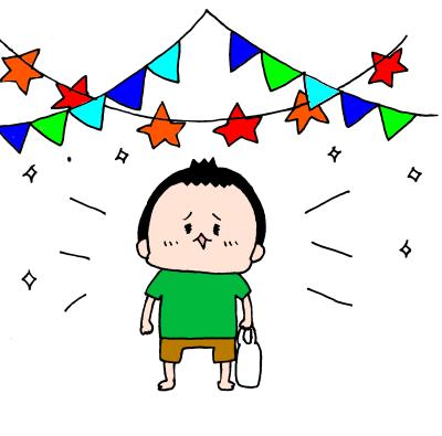 「今日はボクが主役!」4歳次男の誕生日、楽しく過ごす作戦とは!? ハナペコ絵日記<23>の画像7