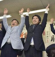 がんばれ日本まけるな日本2chまとめ×2速報!
