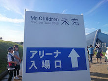 Mr.Children2015未完