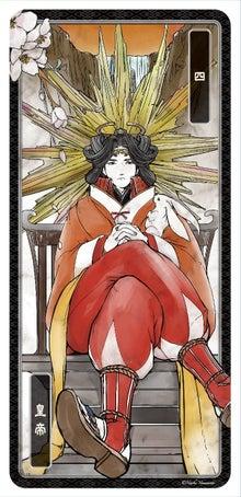 日本神話 オオクニヌシ