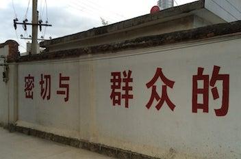 壁スローガン色々1