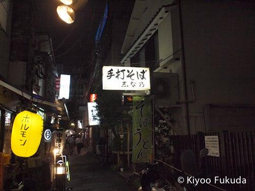 飯田橋・志な乃