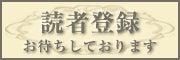http://stat.blogskin.ameba.jp/blogskin_images/20140723/20/5e/NL/p/o03000100smile-salon8131406114504306.png