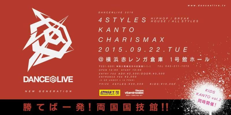 DANCE@LIVE 2016 4STYLES KANTO CHARISMAX_O