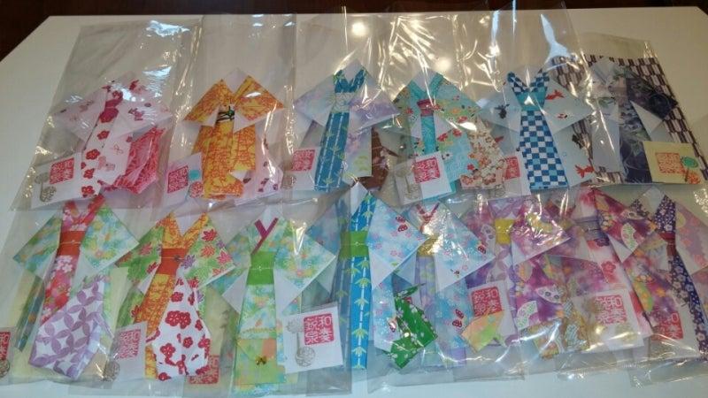 簡単 折り紙 折り紙専門店 : ameblo.jp