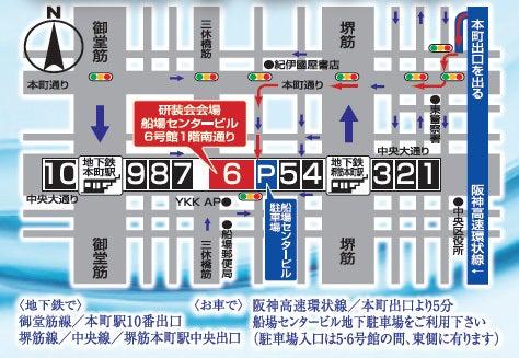 七五三がお買い得大阪船場だいわ地図