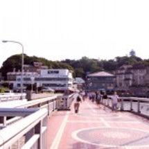 鎌倉江ノ島の旅
