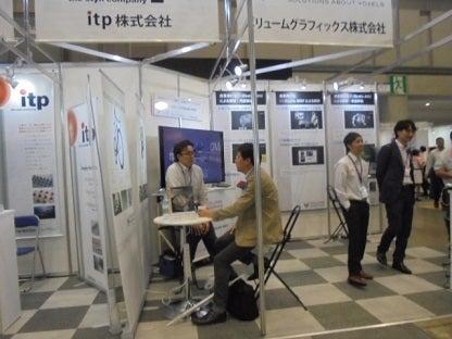 自動認識総合展2015