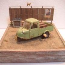 昭和な自動車展示ベー…