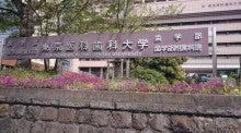 東京医科歯科大学2