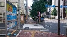本郷経路5