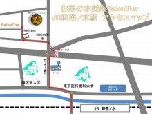 御茶ノ水駅アクセス