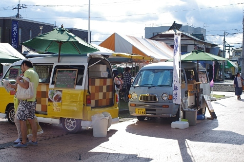 群馬 イベント オーガニックバス