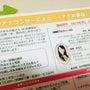 10/30【アナ活講…