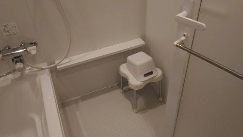 変なホテルバス風呂桶