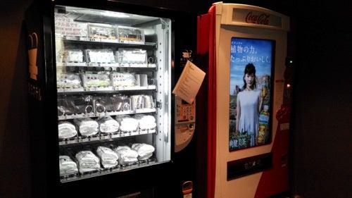 変なホテル パジャマやスキンケア自販機