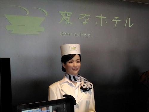 変なホテル 受付嬢がロボット