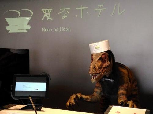 変なホテル 恐竜が受付嬢