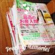 思い出の整理**