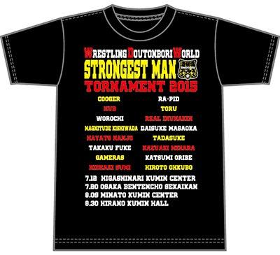 最強男2015Tシャツ