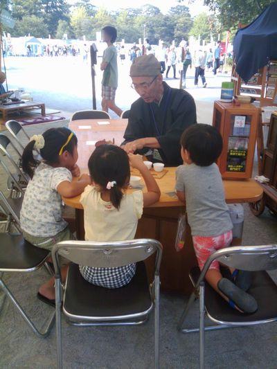 静岡のお子様はお茶が大好き。