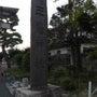 三嶋神社(福島県南相…
