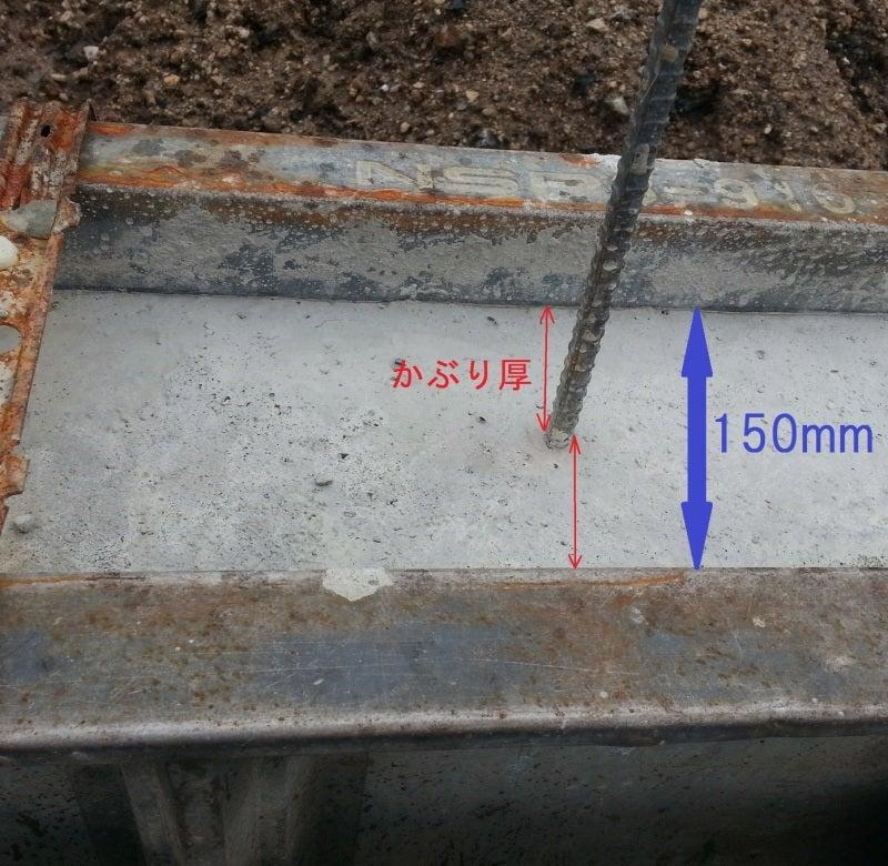 MBCハウスで建てる鹿児島の家(ブログ)MBC開発の基礎ってどんなの?(その3)コメント