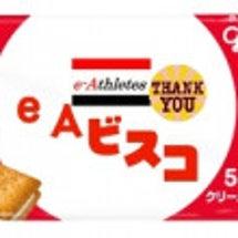 e-Athletes…