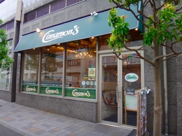 CinnamonsYokohama