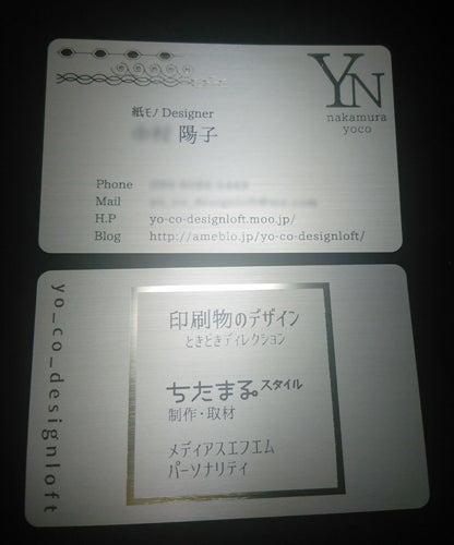 yocomeishi-vol3-01