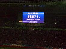 36000人入った