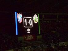 東京の勝利