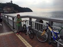 江ノ島自転車
