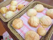 9月26日のパン教室