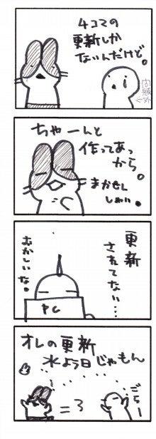 usafes69