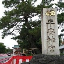 京都「平安神宮」