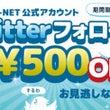 ★缶バッジ500円O…