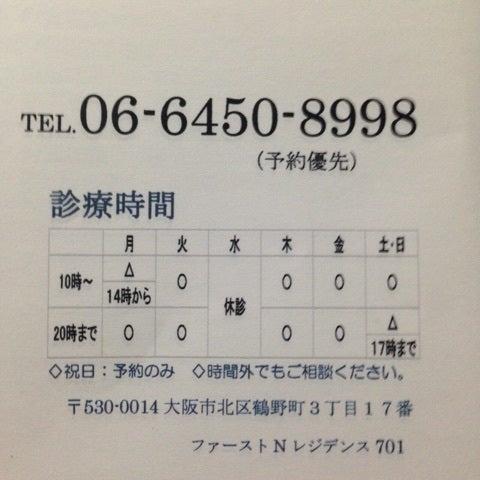 {D6086ADA-AD5C-464E-AB2F-8A7D32EE4667:01}
