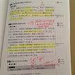 【司法試験】平成27…