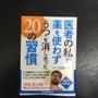 中経出版/KADOK…