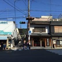 京都 東山 サロン近…