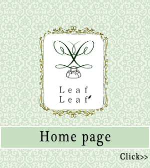 Atelier LeafLeaf Home pageはこちら
