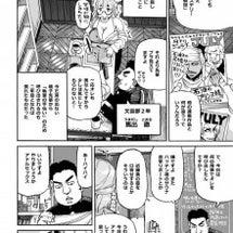 エンジェル倶楽部11…