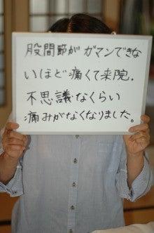 yamanashi-mansei-katakori-youtu-seitai