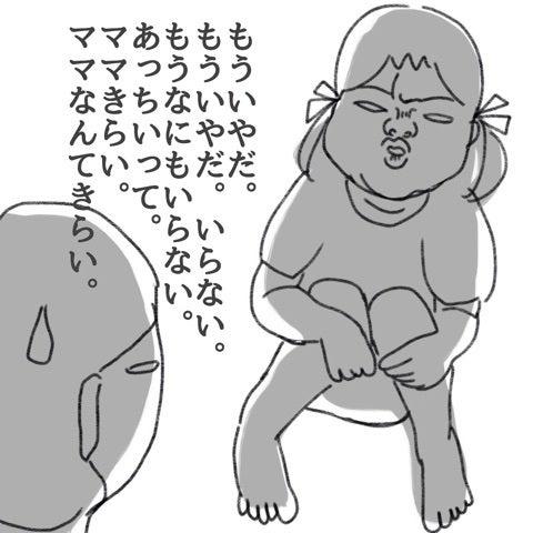 {34F2B7E0-A582-4B01-BCDA-025D051F16B5:01}