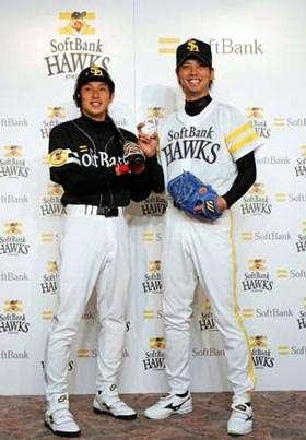 プロ野球歴代ユニフォーム~福岡ソフトバンクホークス番外編 ...