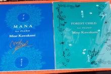 川上ミネさんの楽譜。