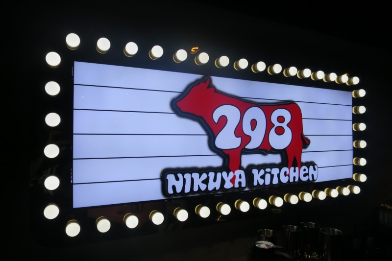 298Kitchen1