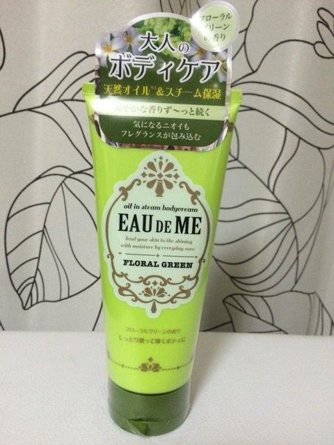 オーデミー スチームボディクリーム(フローラルグリーンの香り)