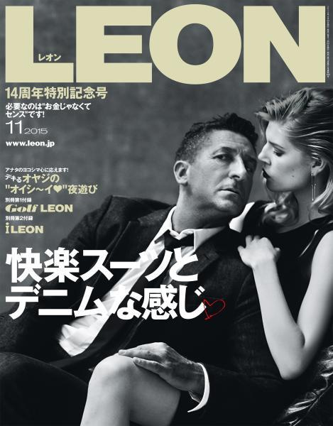 leon11